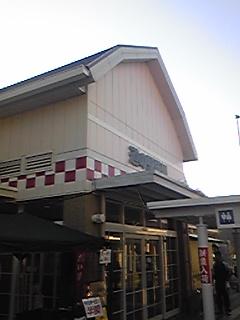 20081101155722
