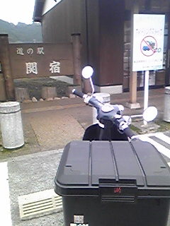 20081103091212