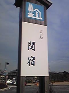 20090308161438