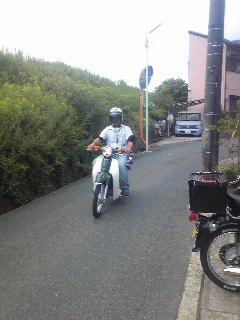 Image0281.jpg