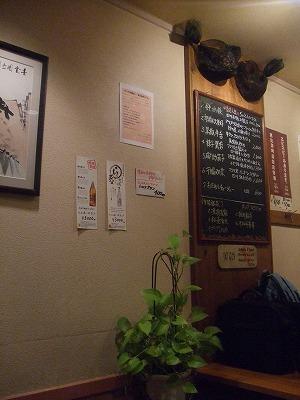 芝蘭 @下赤塚