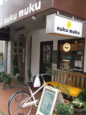 Boulangerie nukumuku(ヌクムク) @中村橋
