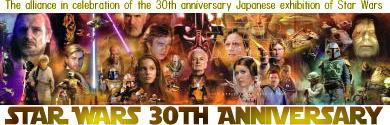 30th-anniversary-1