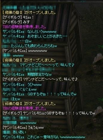 G(ガン)B(バレ)