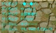 ナ ン テ コ ッ タ イ