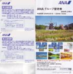 ana210523.jpg