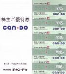 cando210227.jpg