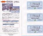 gala21022.jpg