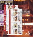 hankyu200916.jpg