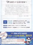keisei210601.jpg