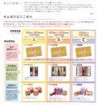kusuriaoki200801.jpg