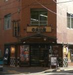 takadaya2011.jpg