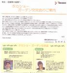 takasho2103233.jpg