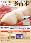 toyogosei2106112.jpg