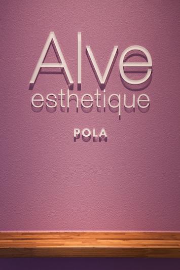 Alve1.jpg