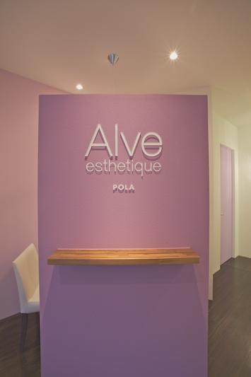 Alve3.jpg