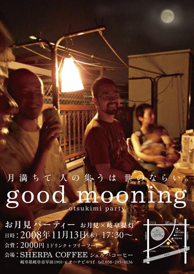 goodmooning_10_30.jpg
