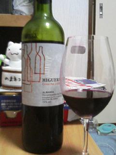 イゲルエラ2005