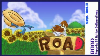 ROAD-Sep.jpg