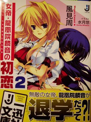novel02.jpg