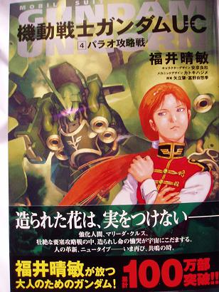 novel08.jpg