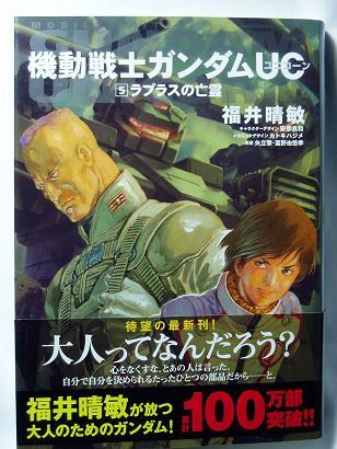 novel09.jpg