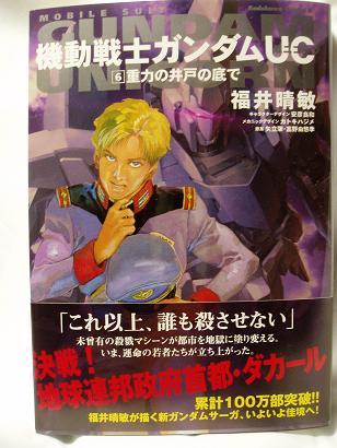 novel10.jpg