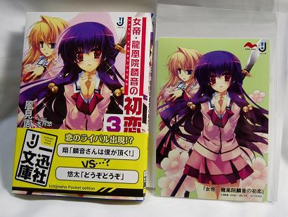 novel13.jpg