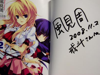 novel14.jpg