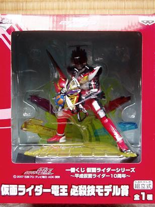 rider02.jpg