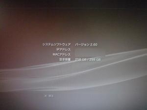 090321c.jpg