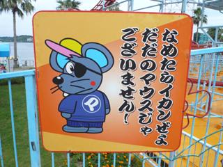 090714_mouse.jpg