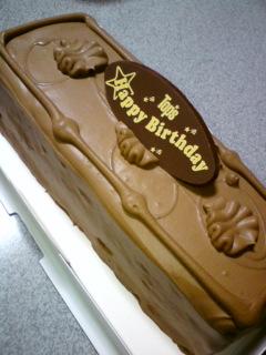 090824_cake.jpg