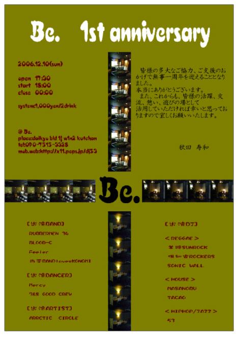20061207012143.jpg