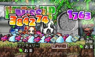 0125 櫻さんレベルアップ