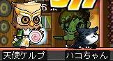 0221 けるぷとハコ