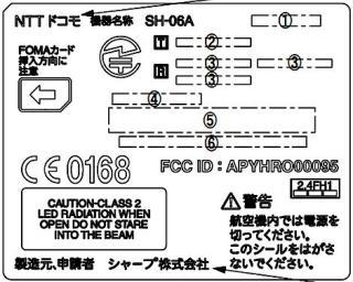 SH-06A20FCCA5E9A5D9A5EB.jpg