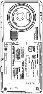 SH-06A20FCCB2E8C1FC.jpg