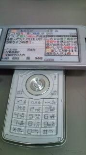 n-06a_2.jpg