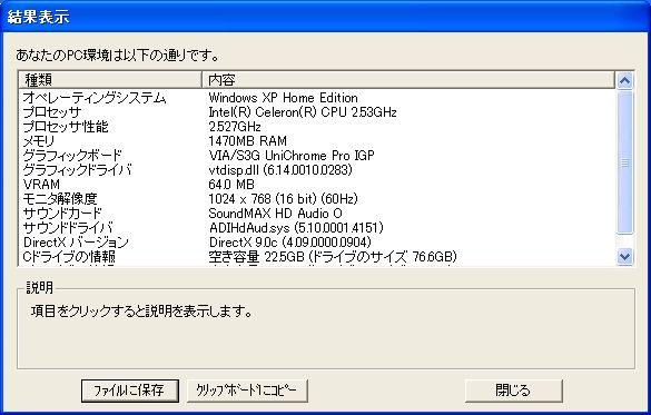 WS0011.jpg