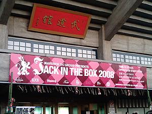 20081227162101.jpg