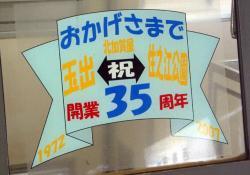 西梅田(2007.11.1)