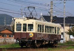 岡本~円座間(2007.11.4)