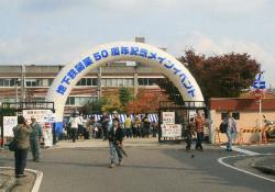 藤が丘工場正門(2007.11.11)