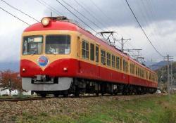 延徳~桜沢間(2007.11.15)