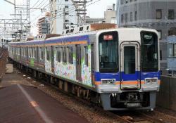 新今宮~萩ノ茶屋間(2007.11.18)