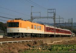 橿原神宮西口~坊城間にて(2007.2.4)