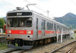 竜石~西有家間(2007.12.23)