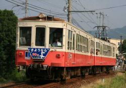 房前~原間(2007.7.8)