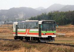 長~播磨横田間(2008.1.20)